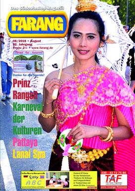 Dirne aus Changwat Nong Khai