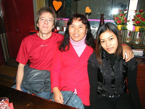 rama lanna thaimassage