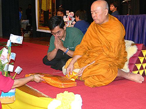 ergebnis für wort guru